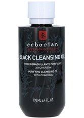 C.L.U.B. UNIQUE BRANDS INTERNATIONAL GMBH - erborian Detox Black Cleansing Oil mit Bambuskohle 190 Milliliter - CLEANSING