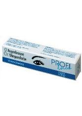 PROFILINE - Profiline Augenbrauen- & Wimpernfarbe blauschwarz 15 ml - AUGENBRAUEN