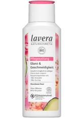 lavera Produkte Pflegespülung - Glanz & Geschmeidigkeit 200ml Haarspülung 200.0 ml