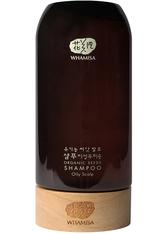 WHAMISA Produkte Organic Seeds Shampoo Oily Scalp 510ml Haarshampoo 500.0 ml