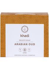 Khadi Naturkosmetik Produkte Shanti Soap - Arabian Oud 100g Gesichtsseife 100.0 g
