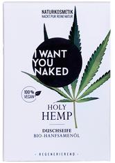 I Want You Naked Holy Hemp Duschseife Bio-Hanfsamenöl 100 g Badeseife