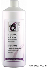 HAIRWELL - Hairwell Arganöl Spülung 5000 ml - Conditioner & Kur