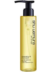 SHU UEMURA - Shu Uemura Cleansing Oil Shampoo Gentle Radiance Cleanser - CLEANSING