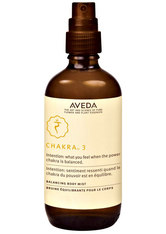 AVEDA - AVEDA Chakra 3 Balancing Body Mist Intention - BODYSPRAY