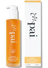 Pai Skincare - Light Work Rosehip Cleansing Oil - Reinigungsöl