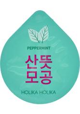 HOLIKA HOLIKA - Holika Holika - Gesichtsmaske - Superfood Capsule Pack - Soothing Peppermint - TUCHMASKEN