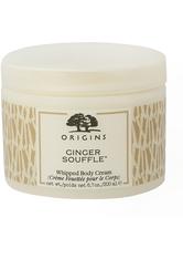 Origins Bad & Körper Ginger Souffle- Whipped Body Cream Körpercreme 200.0 ml