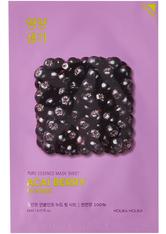 Pure Essence Mask Sheet Acai Berry Pack