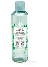 Yves Rocher Mizellenwasser - Klärendes Mizellenwasser