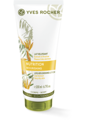 YVES ROCHER - Aufbauende Körpermilch für sehr trockene Haut - KÖRPERCREME & ÖLE