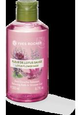 Yves Rocher Duschgel - Duschbad Lotusblüte-Salbei 200ml
