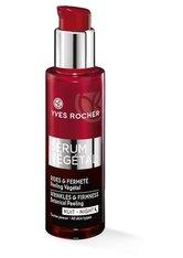 YVES ROCHER - Yves Rocher Gesichtsmasken & Peelings - Pflanzliches Peeling Nacht Anti-Falten & Festigkeit - PEELING