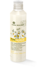 YVES ROCHER - 2in1 Reinigung & Lotion - CLEANSING