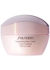 SHISEIDO - Shiseido Körperpflege Global Body Care Replenishing Body Cream 200 ml - KÖRPERCREME & ÖLE