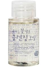 WHAMISA Produkte Organic Flowers Cleansing Oil KG 22ml Reinigungsoel 22.0 ml