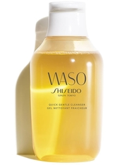 SHISEIDO - Shiseido Reinigung & Makeup-Entferner 150 ml Make-up Entferner 150.0 ml - CLEANSING