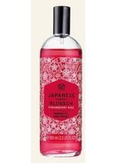 Japanese Cherry Blossom Strawberry Kiss Bodyspray 100 ML