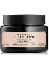 Shea Butter Feuchtigkeitsspendende Haarmaske 240 ML