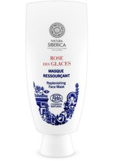 Natura Siberica Produkte Siberie Mon Amour - Replenishing Face Mask 100ml Anti-Aging-Maske 100.0 ml