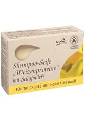 SALING - Saling Produkte Shampoo-Seife - Weizenprotein 125g Haarshampoo 125.0 g - SHAMPOO