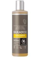 Urtekram Produkte Camomile - Shampoo 250ml Haarshampoo 250.0 ml
