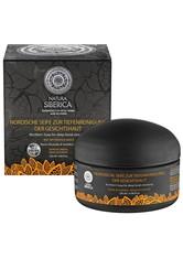 Natura Siberica Produkte Nordische Seife zur Tiefenreinigung der Gesichtshaut 120ml Seife 120.0 ml