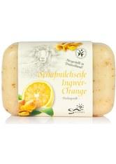 SALING - Saling Produkte Schafmilchseife - Ingwer-Orange Peeling 100g Stückseife 100.0 g - SEIFE