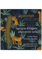 Apeiron Produkte Pflanzenöl-Seife - Tigergras & Ingwer 100g Körperseife 100.0 g