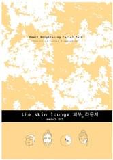 The Skin Lounge Produkte 25 g Feuchtigkeitsmaske 25.0 g