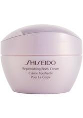 Shiseido Global Body Care Replenishing Cream, 200 ml, keine Angabe, 9999999
